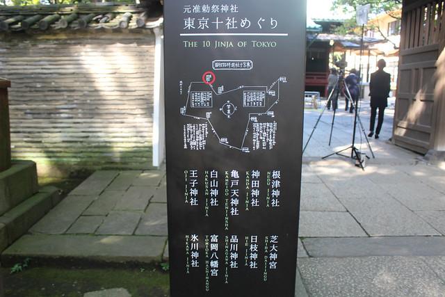 akasakahikawajinja_0027