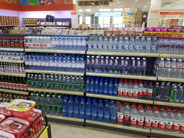 bottled water on shelves