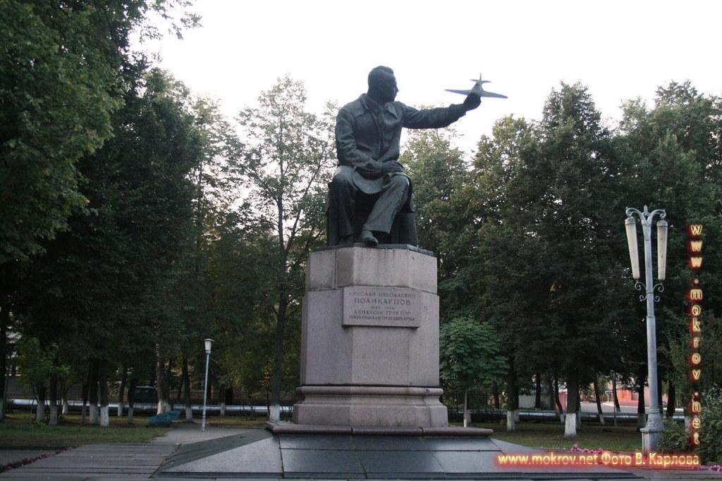 Николай Николаевич Поликрпов авиоконструктор.