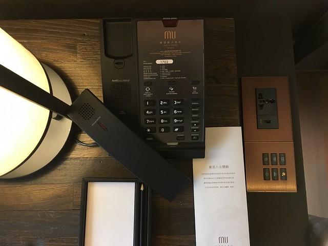 電話是無線的!@宜蘭礁溪寒沐酒店