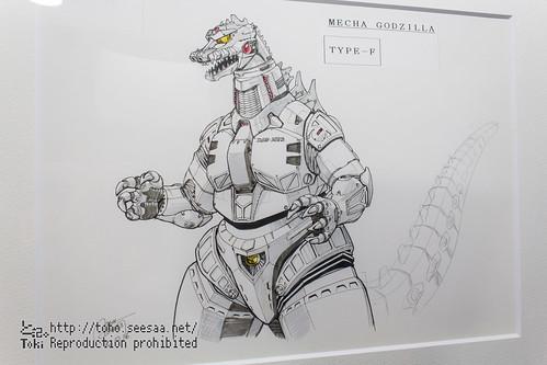 GODZILLA_SHOW_SPACE-113