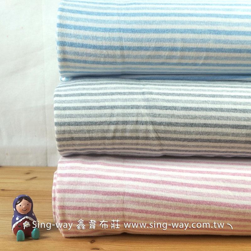 條紋 寢具 衣物 嬰兒肚圍背心 睡衣 玩偶 LC1690002