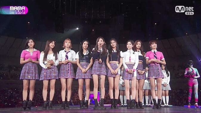 Twice meraih penghargaan di ajang MAMA 2017 dalam kategori Song of the Year dengan lagu Signal