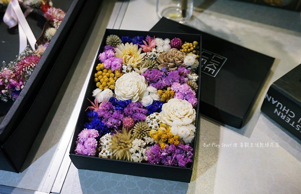乾燥花盒,喜歡生活乾燥花花盒