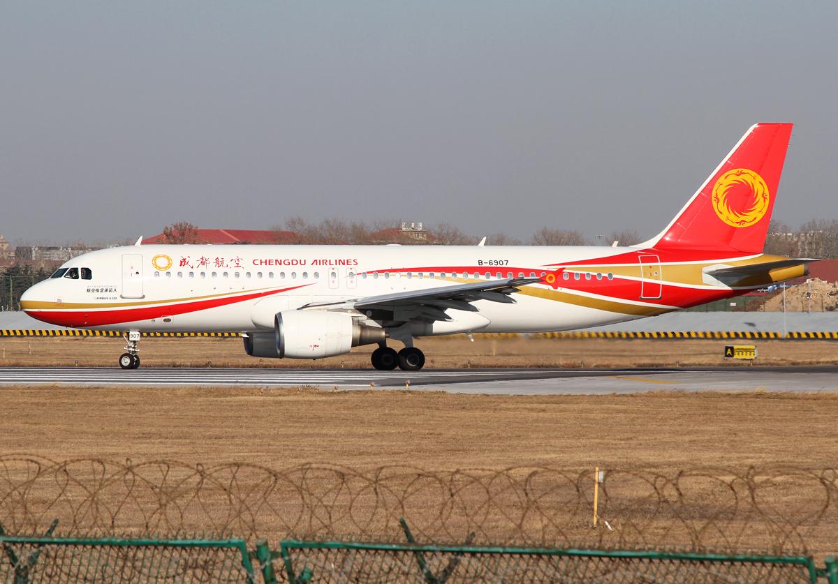 B-6907 Chengdu Airlines A320