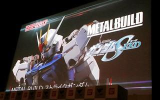 MB鋼彈最新作揭曉!METAL BUILD《機動戰士鋼彈SEED》GAT-X105 攻擊鋼彈(ストライクガンダム)