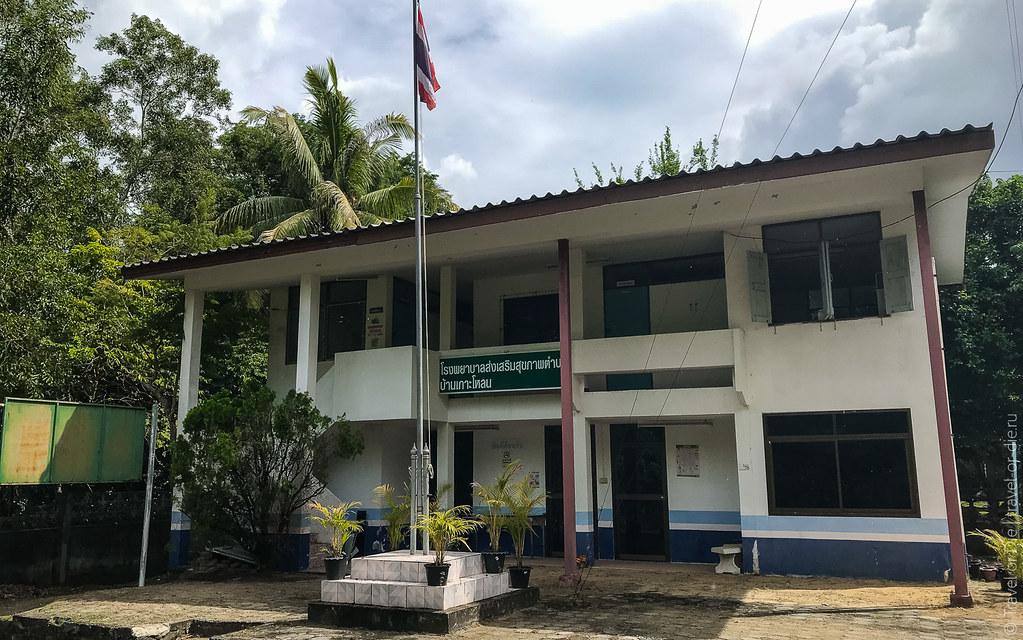 12.11-Ko-Lon-Phuket-iphone-3179