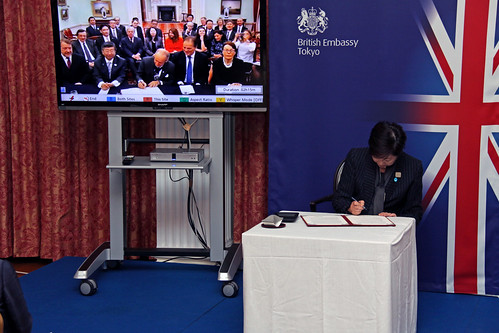 City of London and Tokyo signed a MoU