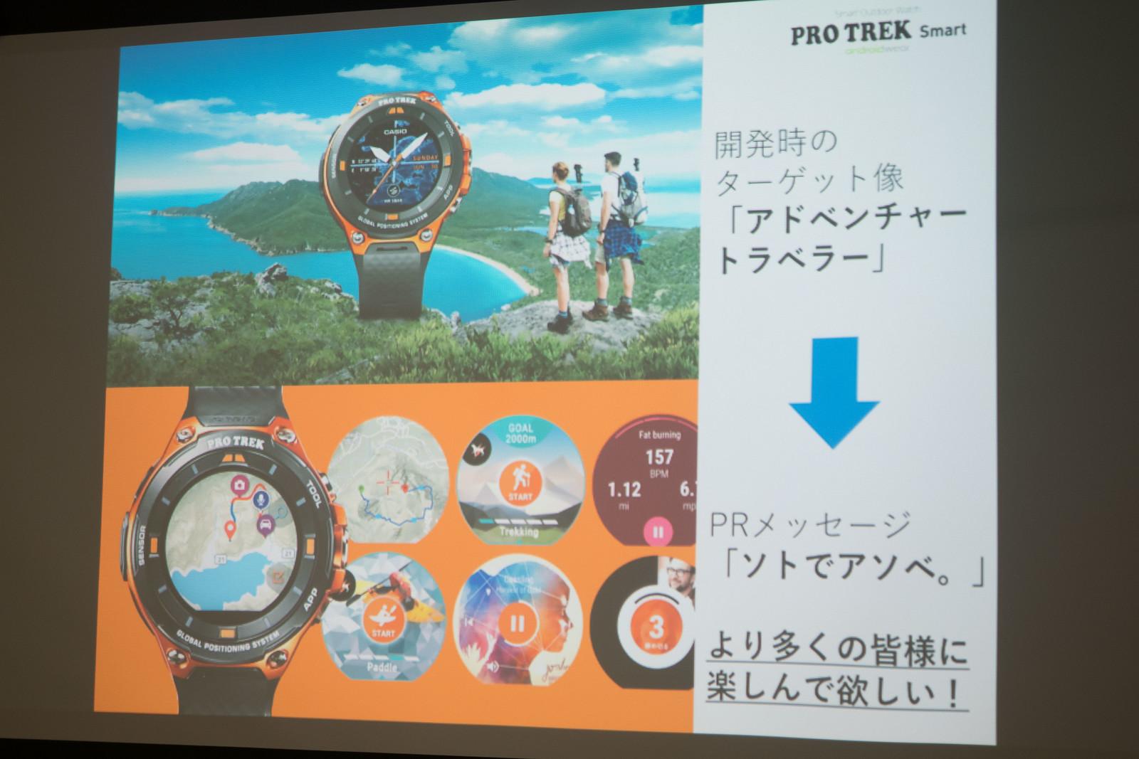 PRO_TREK_Smart-32