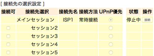 スクリーンショット 2017-11-17 19.59.01