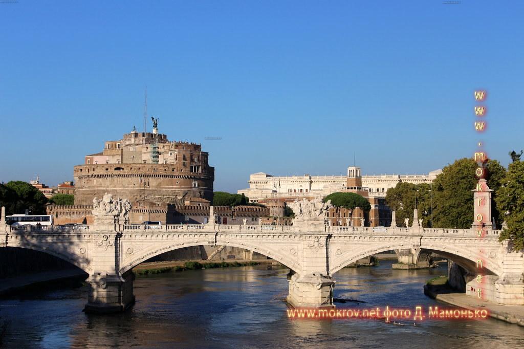 Рим — Италия