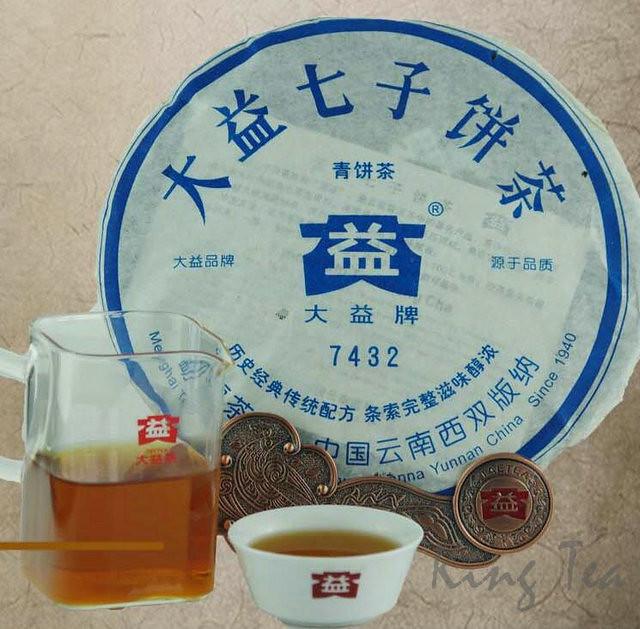 Free Shipping 2006 TAE TEA DaYi 7432 (601) Cake Beeng  China YunNan MengHai Chinese Puer Puerh Raw Tea Sheng Cha Premium