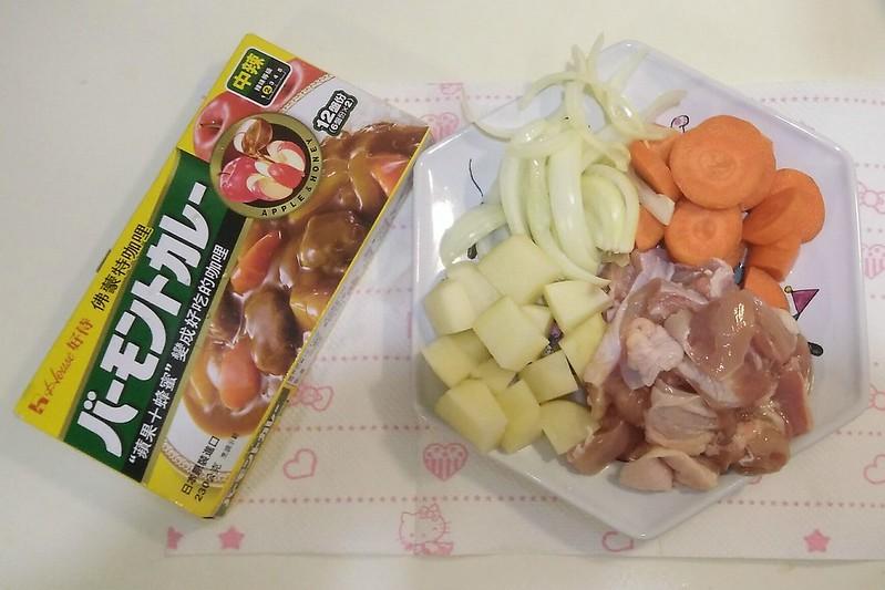 咖哩雞肉飯作法