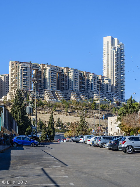 Holyland Compound, Jerusalem