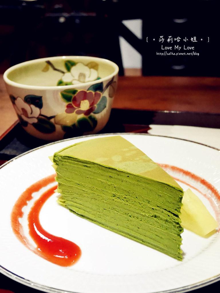 台北台電大樓站平安京茶事下午茶抹茶千層蛋糕 (1)