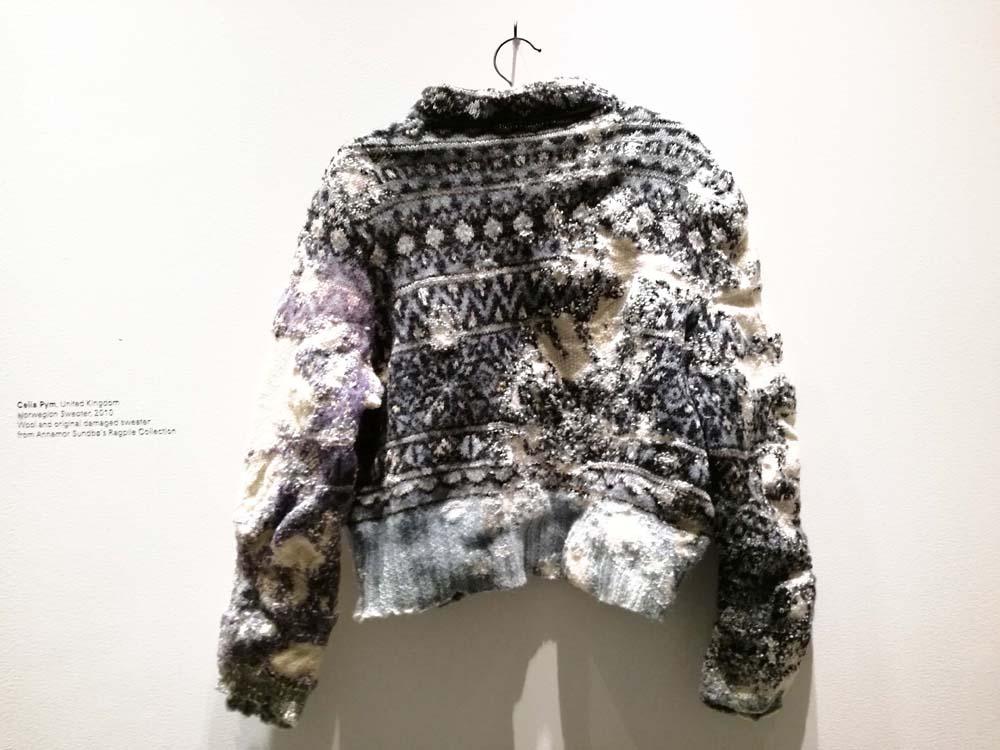 toomilog-LOEWE_Craft_Prize_2017_Exhibition_015