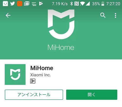 Xiaomi mijia action carmera mini 4K WIFI ペアリング設定方法 (1)
