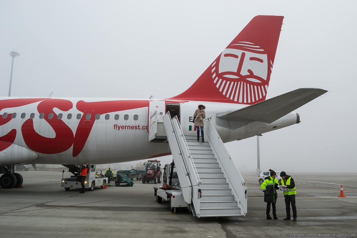 Ernest Airlines A320 EI-GCC