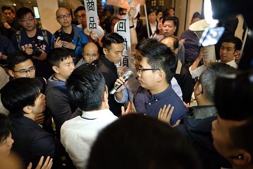 2017年11月向林鄭示威要求撤回公屋封頂論及向基層道歉