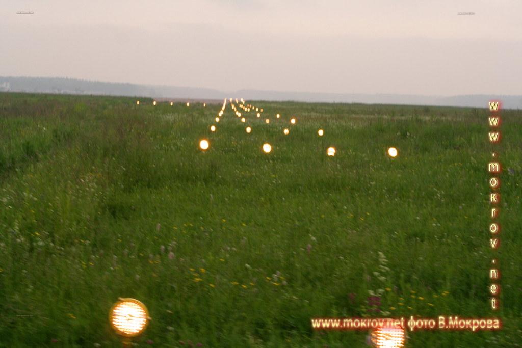 Аэродром Чкаловский огни