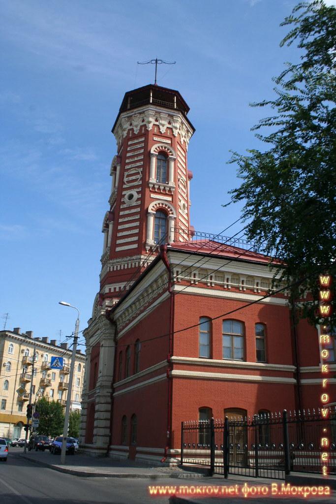 Первая пожарная часть города Царицына.
