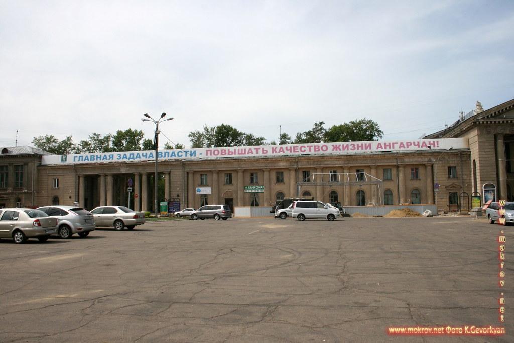 Город Ангарск фотозарисовки