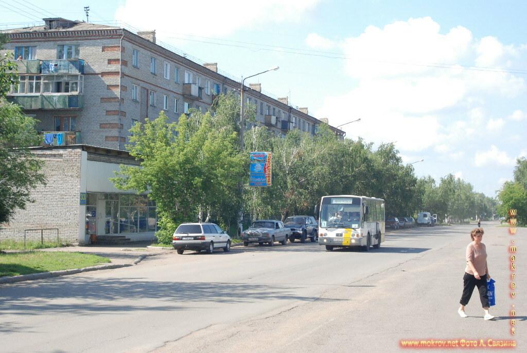 Город Щучинск центр города.