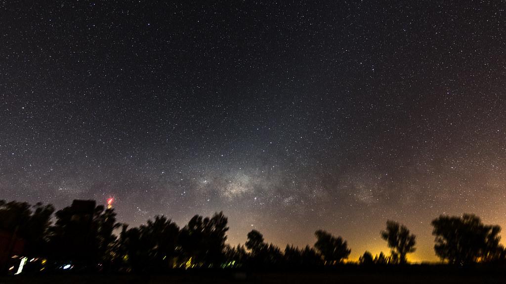 El Centro Galáctico se va despidiendo.jpg