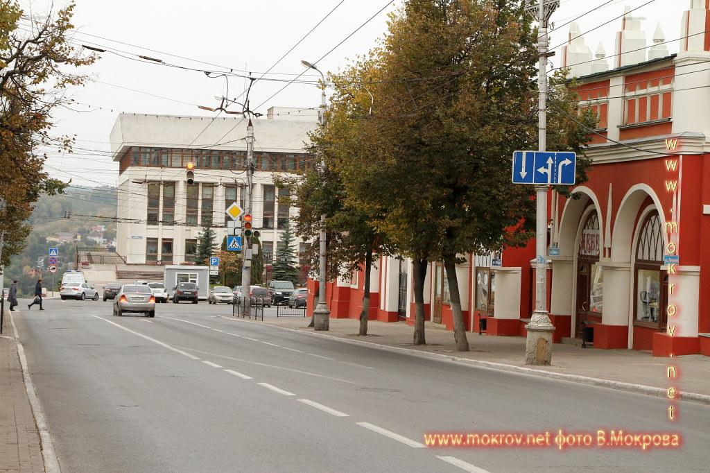 Город Калуга с Фотоаппаратом