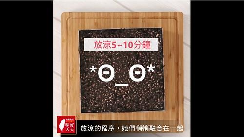 天天好味|<巧克力抱米香>在家也能做!5步驟完成古早味零食 (5)
