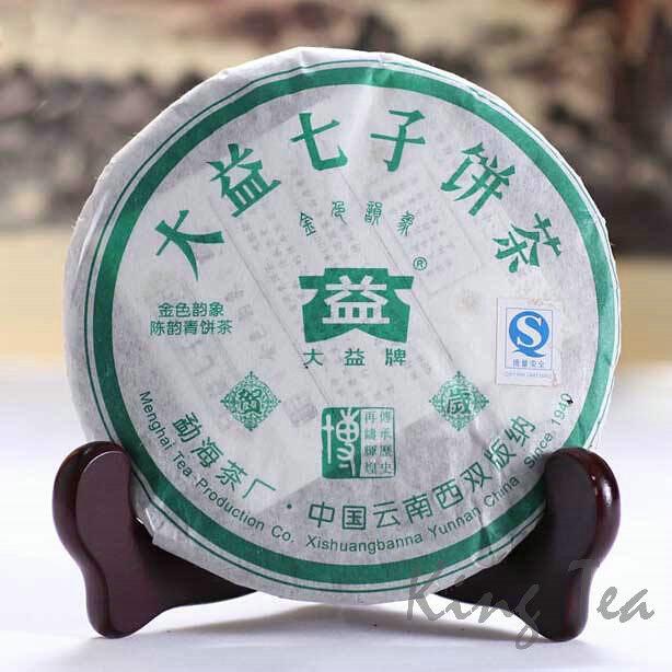 Free Shipping 2005 TAE TEA DaYi JinSeYunXiang(Green)Cake  China YunNan MengHai Chinese Puer Puerh Raw Tea Sheng Cha (Batch 501)