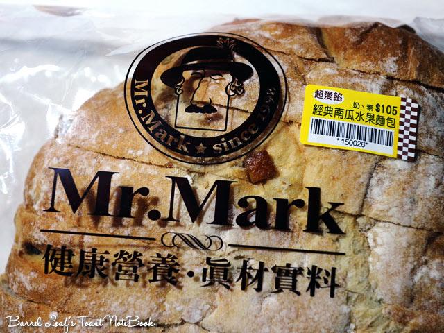 馬可先生 經典南瓜水果麵包 mr-mark-pumpkin-fruit (2)