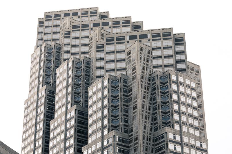 Tokyo Metropolitan Government Building No.2