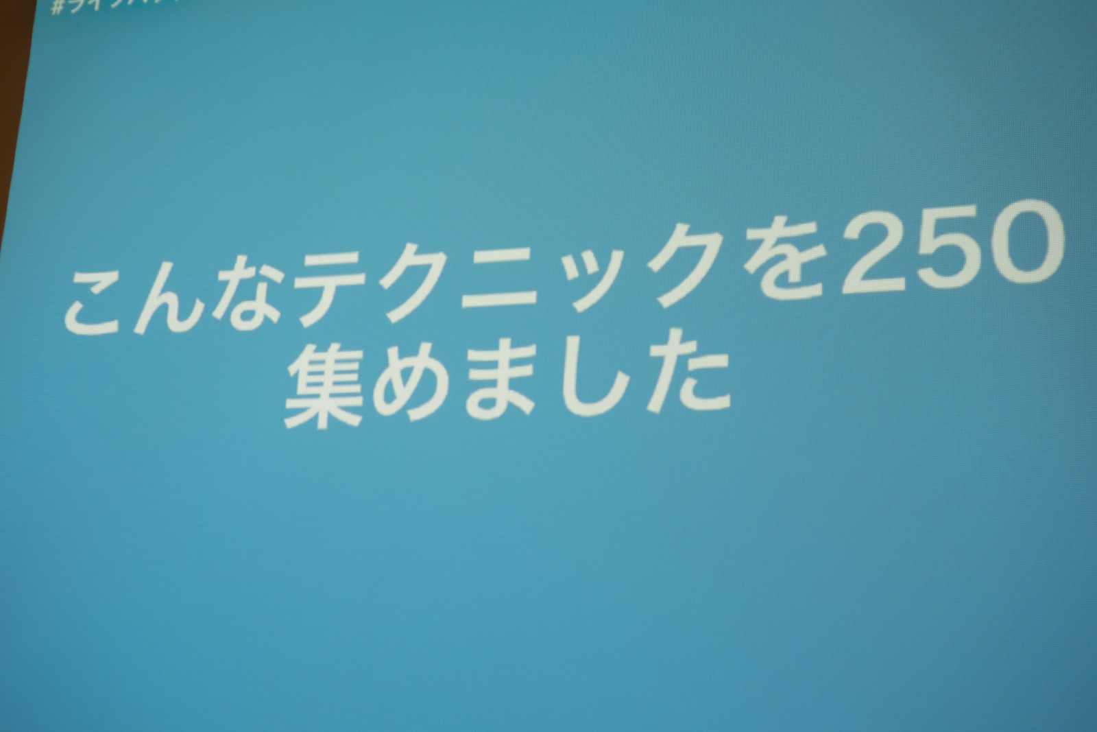 Lifehack_taizen-14