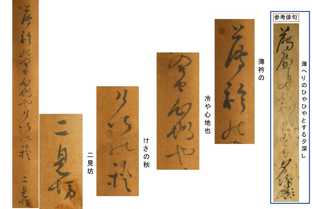 横山華山の画像 p1_12