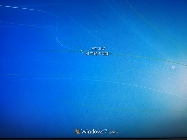 更新超久的Windows