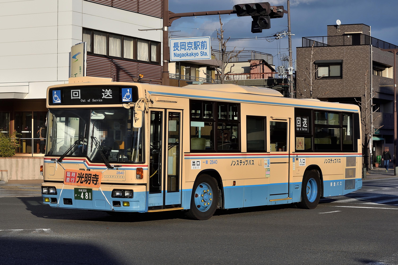 Hankyu2840