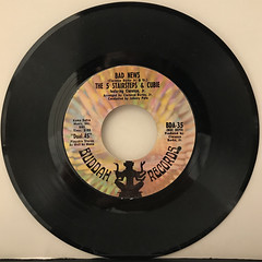 THE FIVESTAIR STEPS & CUBIE FEATURING CLARENCE JR.(RECORD SIDE-B)