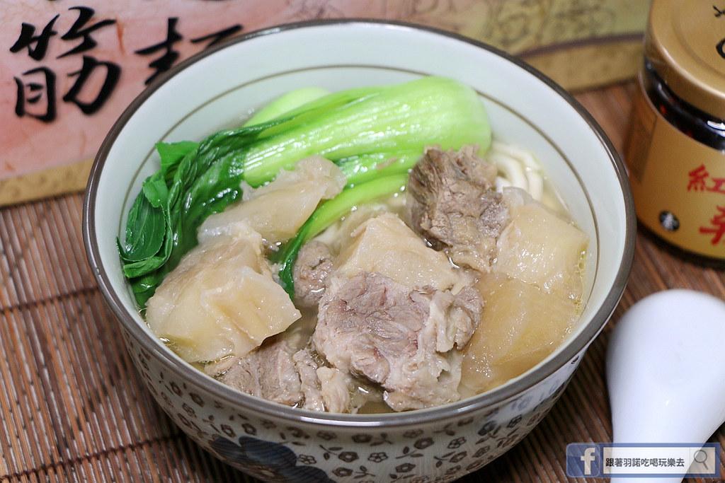十味觀清燉牛肉筋麵26