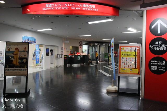 大阪府咲洲行政大樓展望台28