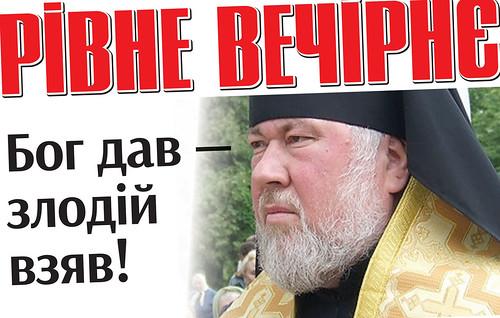Обікрадений Варфоломій, трендовий Хомко та Муляренко з кенгуру
