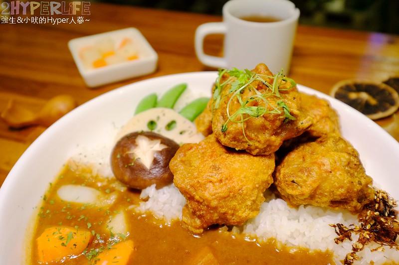 Offer curries 咖哩厚 台灣茶咖哩專賣店 (14)