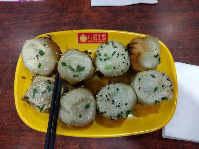 Mr. Yang's dumplings