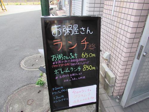 20171104_003