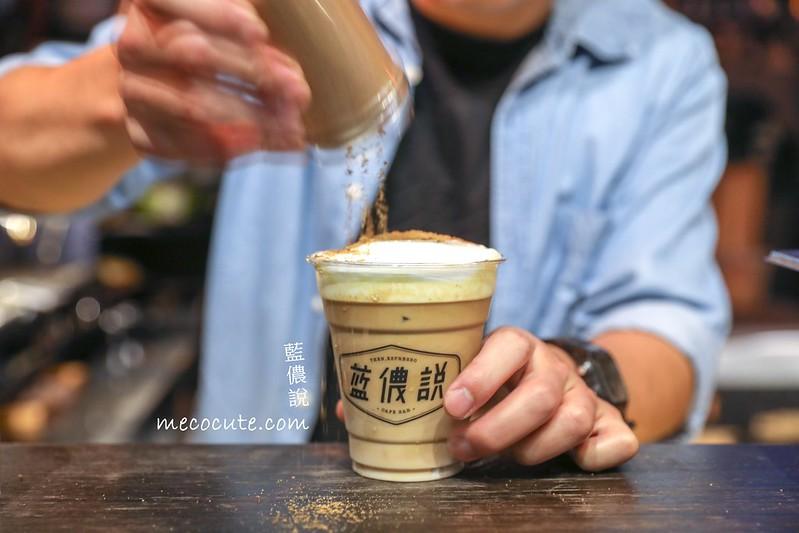 士林咖啡館,士林夜市咖啡,捷運劍潭站美食,捷運士林站美食,藍儂說 Then Espresso,藍儂說 Then Espresso菜單 @陳小可的吃喝玩樂