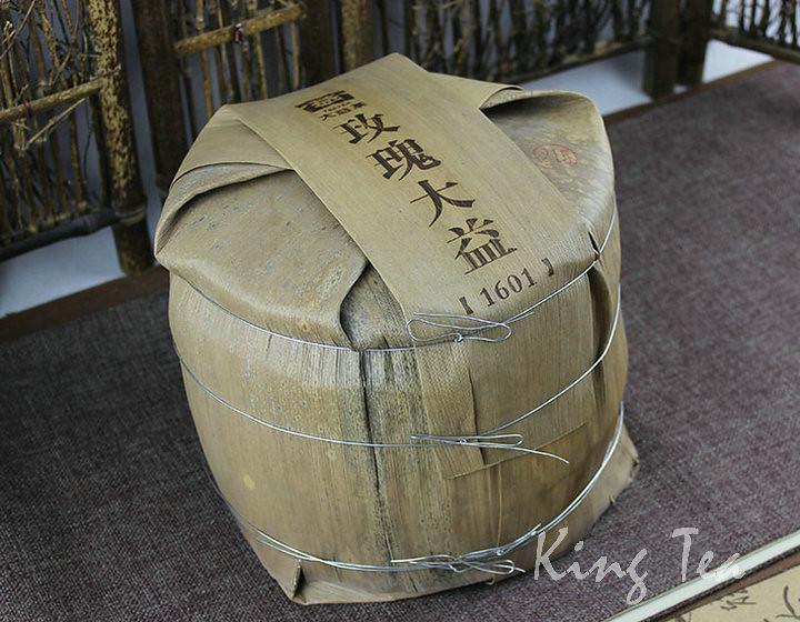 Free Shipping 2016 TAE TEA DaYi MeiGui Rose Beeng Cake 357g China YunNan MengHai Chinese Puer Puerh Ripe Tea Cooked Shou Cha Premium