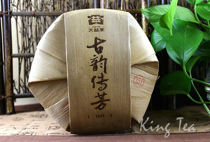Free Shipping 2015 TAE TEA DaYi GuYunChuanFang Cake 357g China Yunnan MengHai Chinese Puer Puerh Raw Tea Sheng Cha Premium