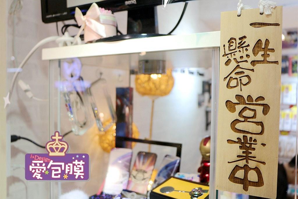 愛包膜-西門新宿 精準保護貼鋼化玻璃專業手機包膜035