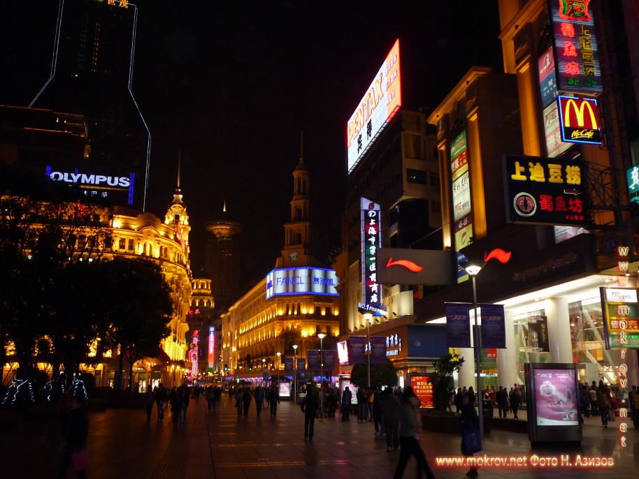 Китай - Шанхай прогулки туристов с фотокамерой