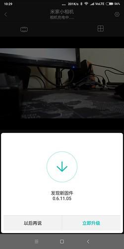 Xiaomi mijia action carmera mini 4K WIFI ペアリング設定方法 (7)